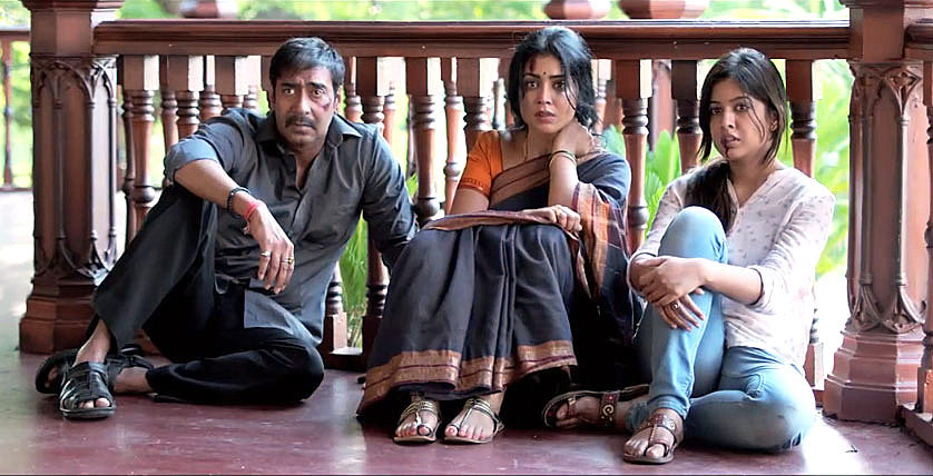Drishyam Movie Still