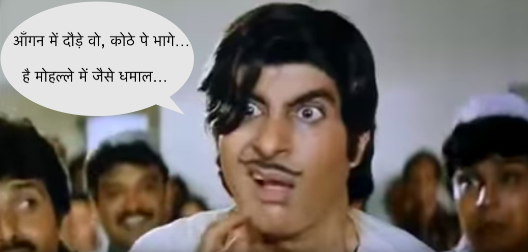 Watch the song Padosan Apni Murgi ko Rakhna Samhal from Jaadugar