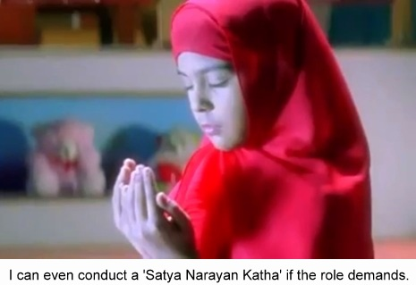 Young Anjali Praying